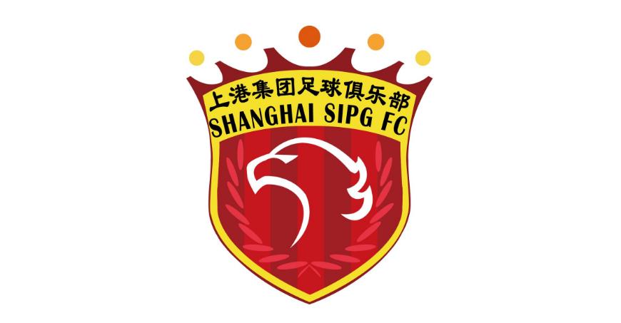 上海上港三家球迷会联合发表抵制声明!