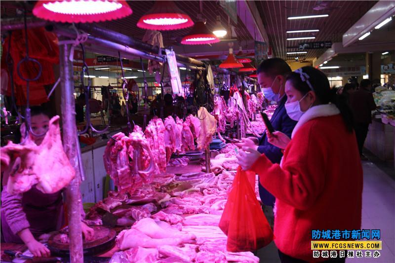 防城港猪肉海鲜价格有所上涨 其他肉品价格涨幅不大