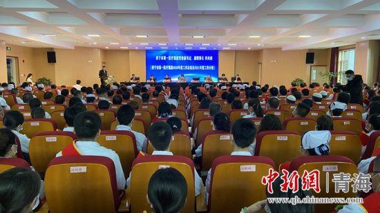 西宁市第一医疗集团2020年度工作总结暨表彰大会举办