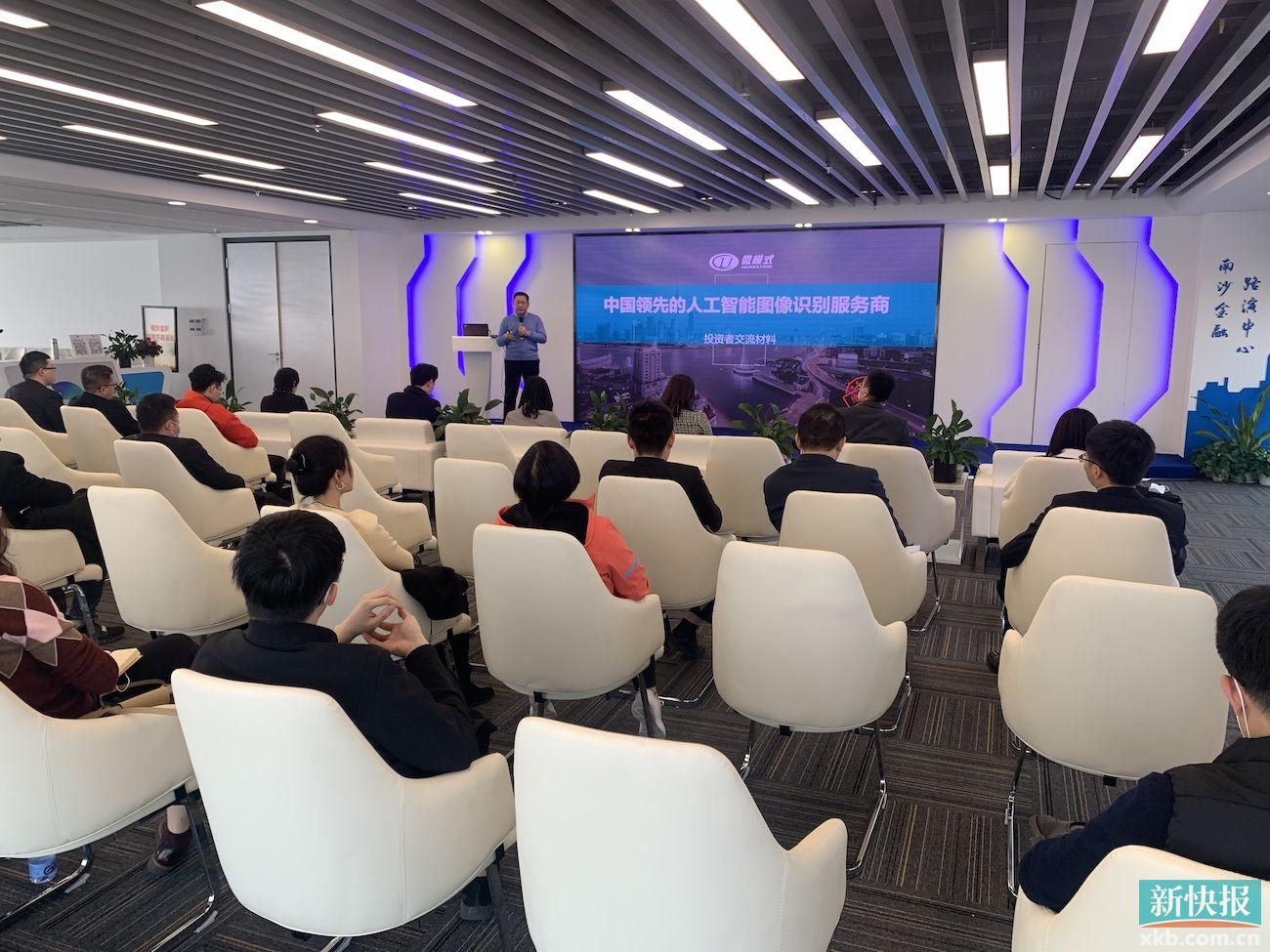 """广州南沙一批企业项目入选广东首批供应链金融""""监管沙盒""""试点"""