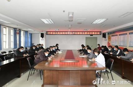 """宁津县人民医院开展安全生产""""大排查、大整治""""专项行动"""