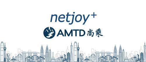 尚乘助力云想科技成功在香港联交所上市