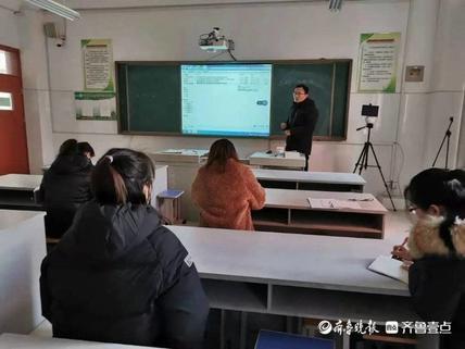 岱岳区新城实验学校组织开展2021年度教师个人课题选题培训会