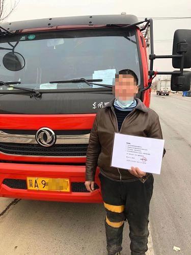 一货车司机使用假通行证被治安处罚