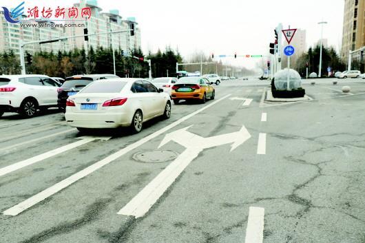 左转右置车道现身城区