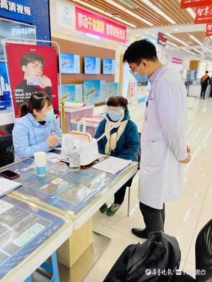 淄博移动开展首期全球通客户专业眼部健康体检活动