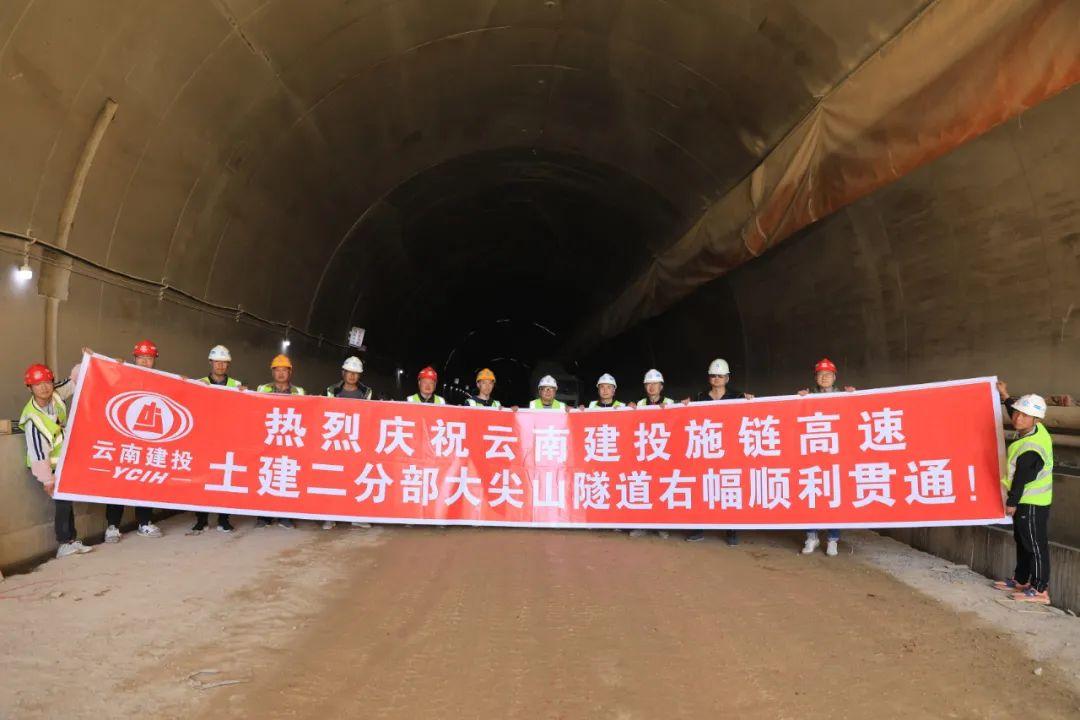 【交通】好消息!保山这条高速公路建设有最新进展图片