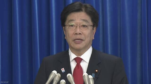 日媒:日官房长官称举办东京奥运会计划不变