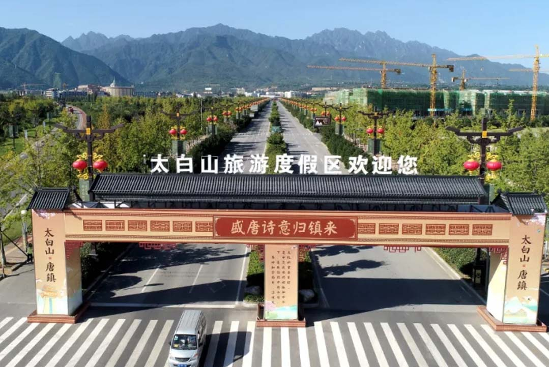继大唐芙蓉园后 陕西又一家5A级景区太白山宣布免门票