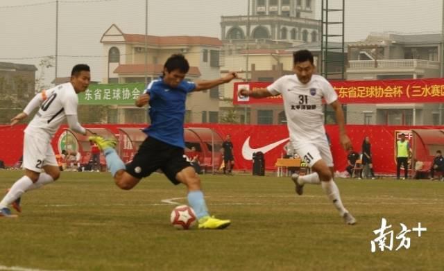 广东省足协杯赛在三水落幕