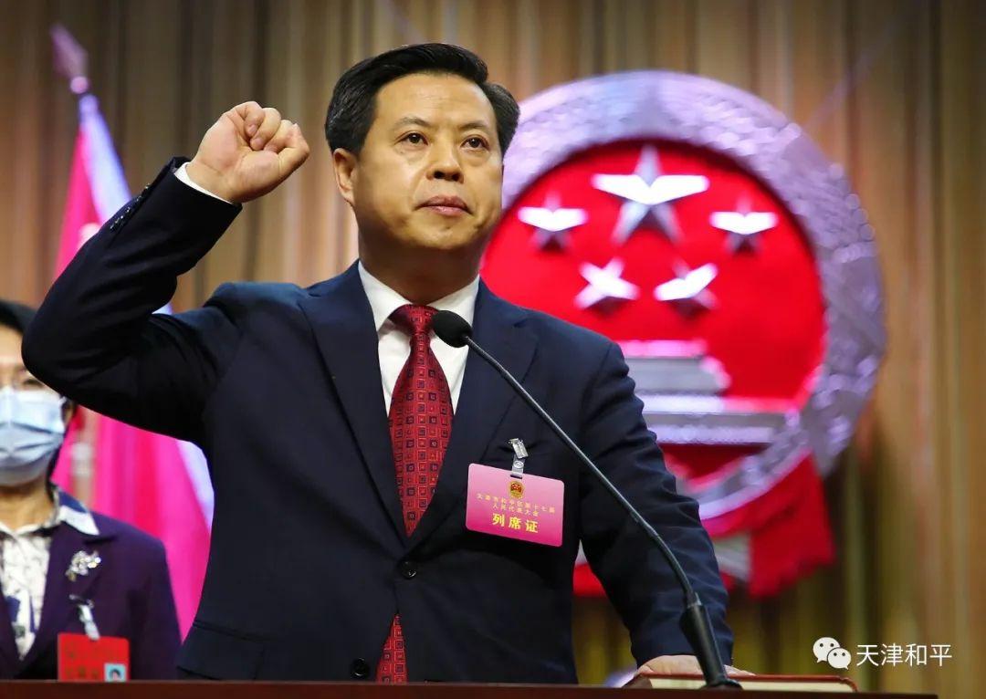 郑伟铭当选和平区区长