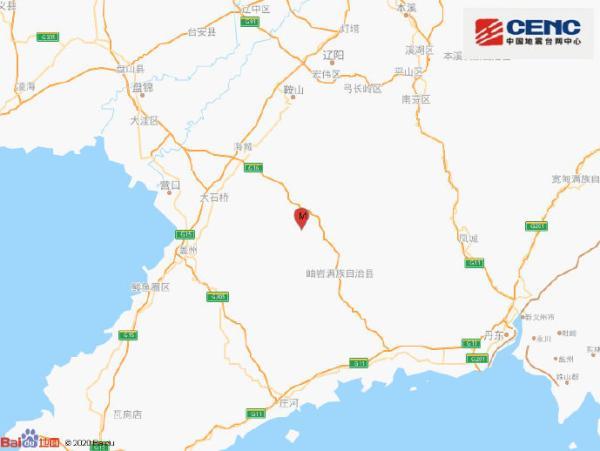 辽宁鞍山市岫岩县发生2.8级地震,震源深度12千米