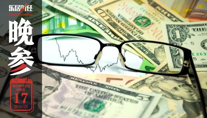 投资房企,哪个战投金主赚钱了?