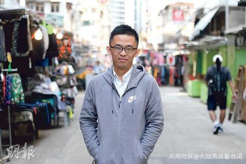 自己解决不了街坊投诉找对家帮忙,香港反对派议员这波操作秀啊