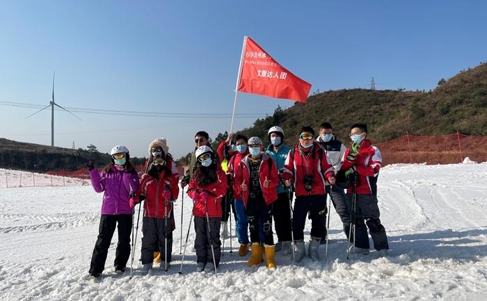 文旅达人今日出发 体验并推广贵州冰雪体育旅游黄金线路