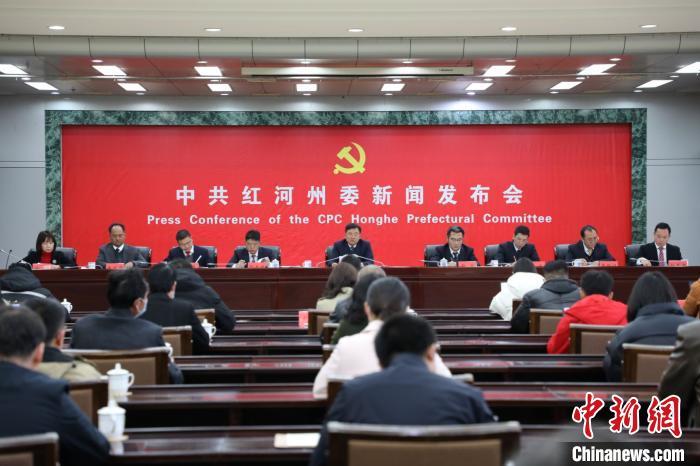 """云南红河州建成中国首个""""天然氧吧州"""""""