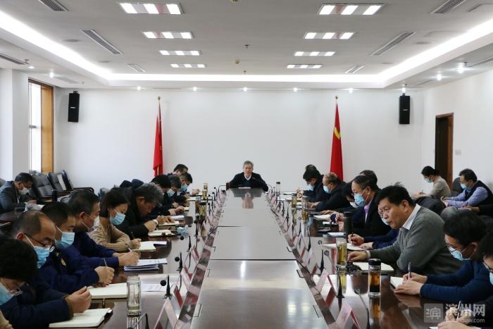 滨州市工业运行与医疗物资保障组和交通物流专班领导小组联席会议召开