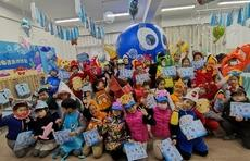 """举办""""海洋乐园嘉年华"""",青岛市实验小学开展期末特色测评"""