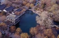 航拍刚开始扩建的五龙潭公园,27个泉池美丽安静