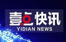 山东省委组织部干部任前公示,两人拟任正厅级领导职务