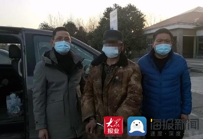 郓城公安局组织精干力量远赴青海 潜逃30年的命案逃犯落网
