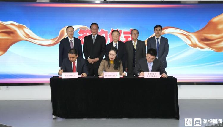东营市荣获2020年度中国企业营商环境(案例)十佳城市称号