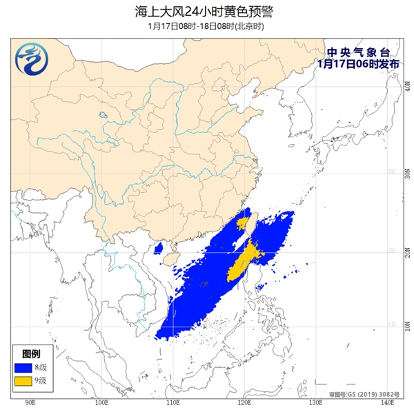 海上大风黄色预警:台湾海峡南海等部分海域阵风可达11级