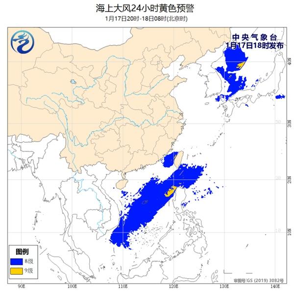 海上大风黄色预警 南海等部分海域阵风10至11级