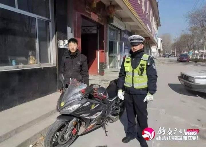 """新泰这一改装""""炸街""""摩托车想""""炸街""""!交警:逮的就是你!"""