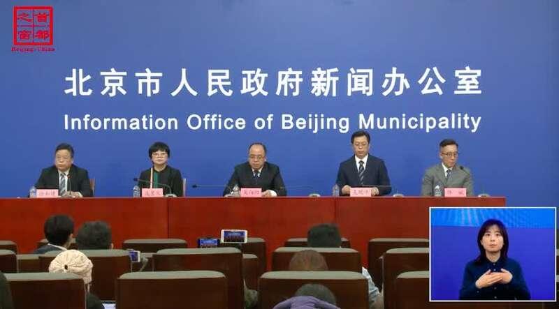 北京顺义金马工业园戴姆勒公司再增1例确诊!该公司已有多人确诊