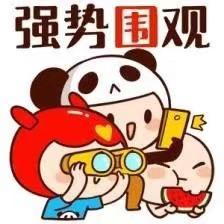 菏泽县城一小院75万起拍无人问津,降价15万后成交价亮了!