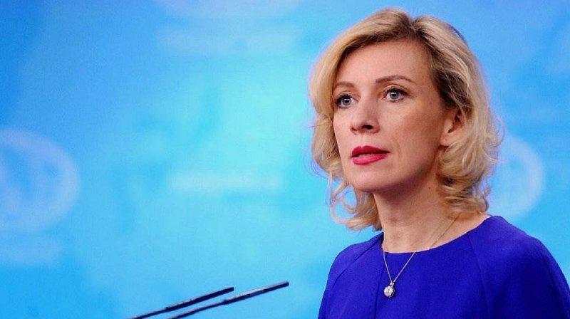 俄开启退出《开放天空条约》国内程序,看看分析怎么说