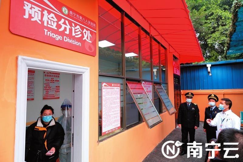 南宁开展冬春季重点传染病防控专项检查