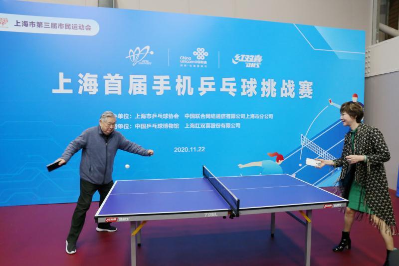 建设全球著名体育城市,上海需要怎样的社会体育组织?