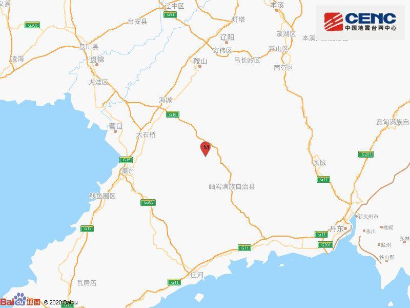 辽宁鞍山市岫岩县发生2.8级地震 震源深度12千米