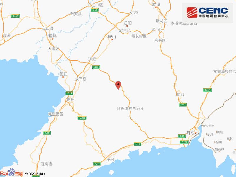 辽宁鞍山市岫岩县附近发生3.0级左右地震