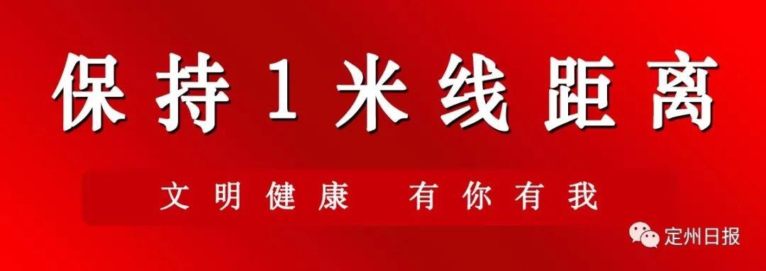 【疫情快报】这些妨害疫情防控违法犯罪行为,将依法严惩!