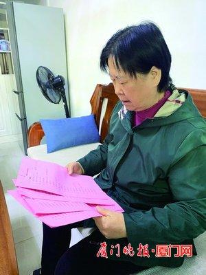 女儿重病众人纷纷援助 70多岁志愿者说爱心力量如此强大