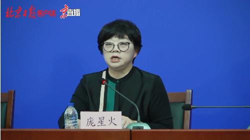 北京:昨一新增确诊病例在金马工业园某公司工作