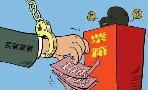"""江州区""""三招"""" 筑牢村(社区)""""两委""""换届纪律""""防火墙"""""""