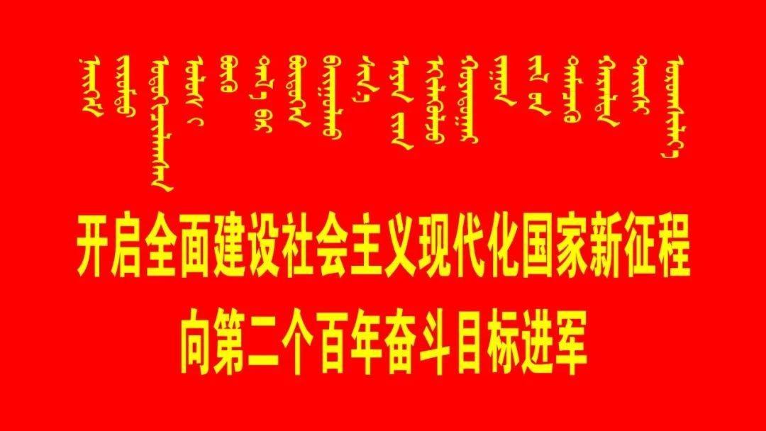 巴彦淖尔市新冠肺炎防控工作指挥部关于进一步加强各类培训机构疫情管控工作的通告