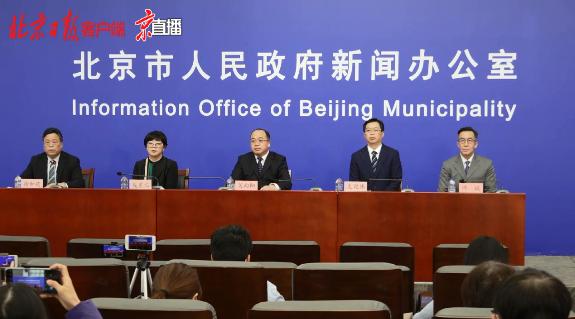 市商务局:加强对进京运送生活必需品车辆和司乘人员闭环管理