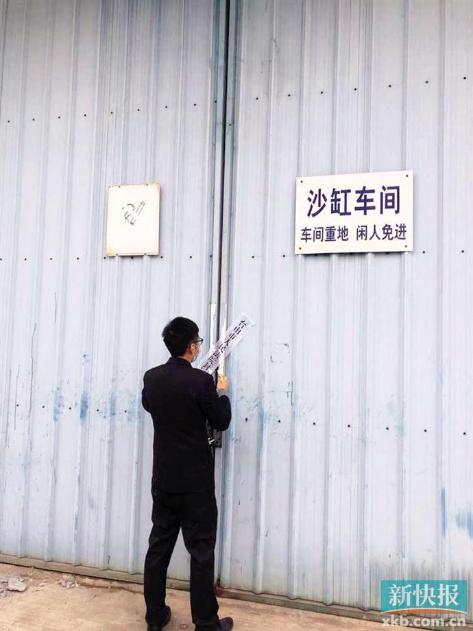 台山法院多措并举 为72名工人追回欠薪83万余元