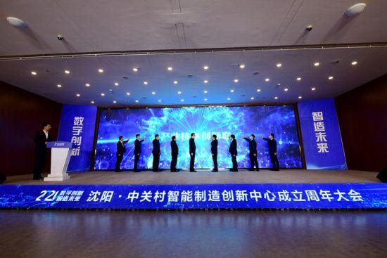 京沈产业技术创新联合会打造东北科技创新先锋