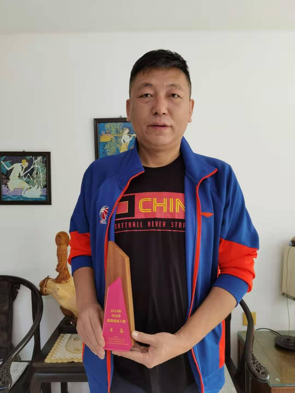王鑫:坚守承诺,十多年风雨不改免费教孩子打篮球