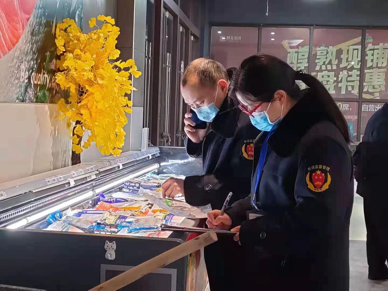 安顺市紫云自治县市场监管局开展冷链食品专项检查工作