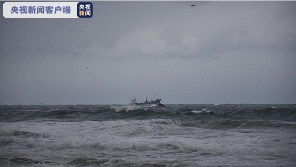 土耳其黑海海域发生沉船事故 3人遇难3人失踪