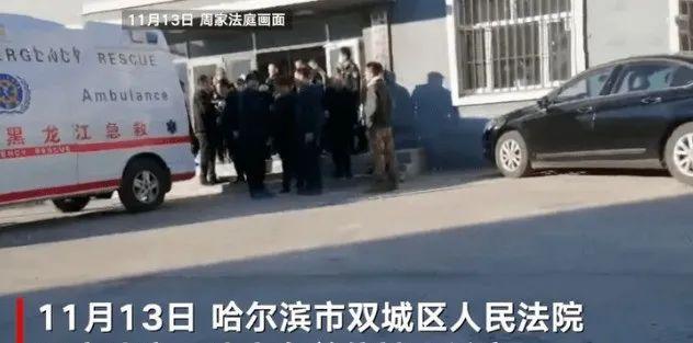 杀死法官的吴某仁一审被判死刑!
