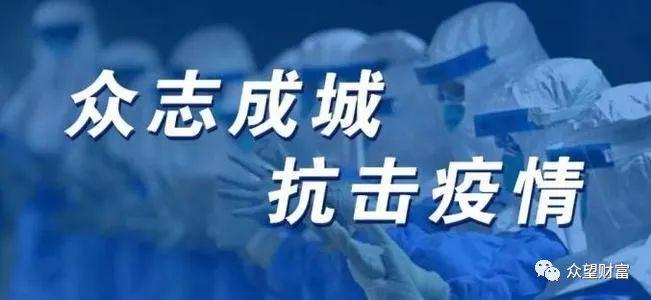 超级重磅,2020中国GDP破百万亿!