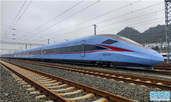 贵州籍高铁动车车型大盘点,这种速度最快